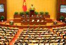 Sáng mai 22/10: Khai mạc Kỳ họp thứ 6, Quốc hội Khóa XIV