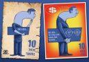 """Vô tư """"dâng hiến"""" hình ảnh, thông tin, làm giàu cho mạng xã hội"""