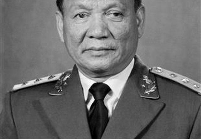 Lãnh đạo Trung Quốc, Lào, Campuchia, Cuba chia buồn nguyên Chủ tịch nước Lê Đức Anh qua đời - 1
