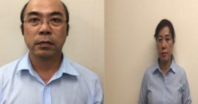 Sau ông Lê Tấn Hùng, 2 cựu cán bộ Tổng công ty Nông nghiệp Sài Gòn bị bắt