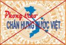 """Vạch trần bản chất phản động của nhóm """"Phong trào chấn hưng nước Việt"""""""