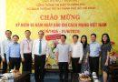 Đồng chí Nguyễn Thiện Nhân chúc mừng Cổng TTĐT Chính phủ, Báo điện tử Chính phủ